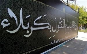 400 موکب اربعین در تهران بدون تجمع