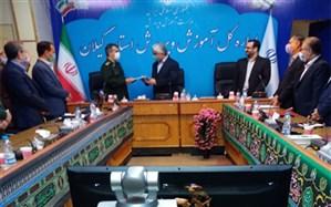 تجلیل از رزمندگان و ایثارگران شاغل در ادارات آموزش و پرورش استان گیلان