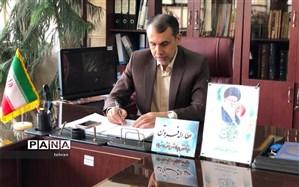 ارتقای رتبه کشوری منطقه18 در امتحانات کتبی خردادماه پایه دوازدهم