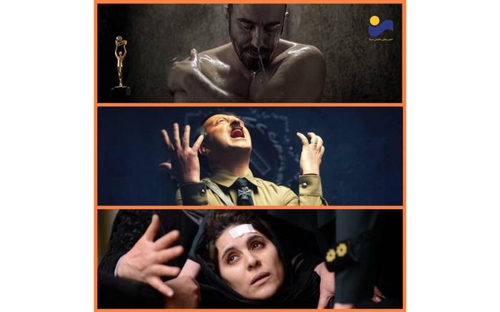 مسابقه عکس سینمای ایران