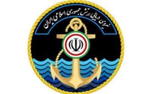 تمدید مهلت ثبت نام درنیروی دریایی ارتش
