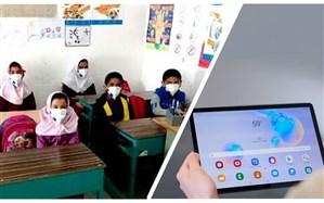 موکبداران بوشهری امکانات آموزشی دانش آموزان بیبضاعت را تامین میکنند