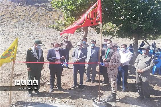افتتاح قنات روستای کاجو بخش ماژان شهرستان خوسف توسط  سپاه پاسداران