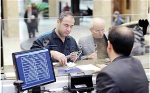 تهرانی ها رکوردار  بیشترین مبلغ دریافتی  تسهیلات از بانک ها