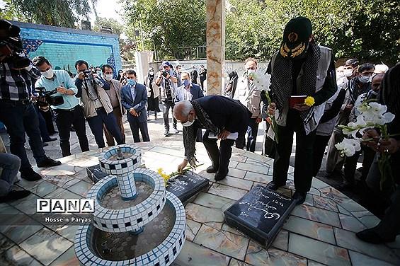 گردهمایی مشترک پایگاههای بسیج فرهنگیان وزارت آموزش و پرورش