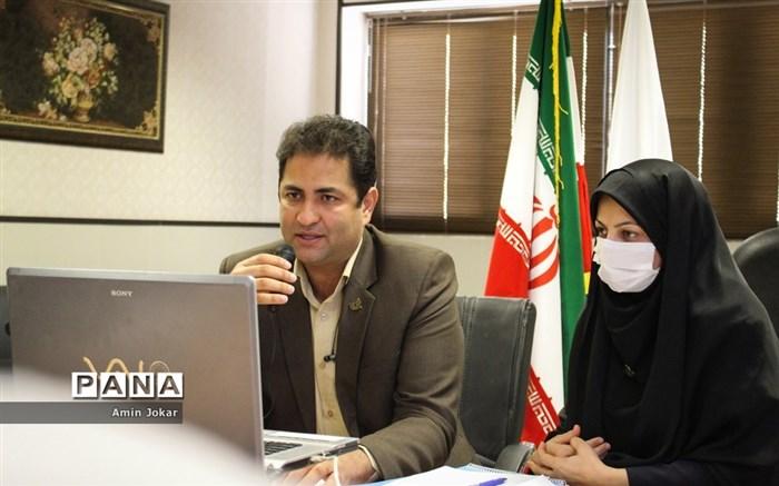 گردهمایی استانی مسئولان سازمان دانش آموزی فارس به صورت ویدئو کنفرانس