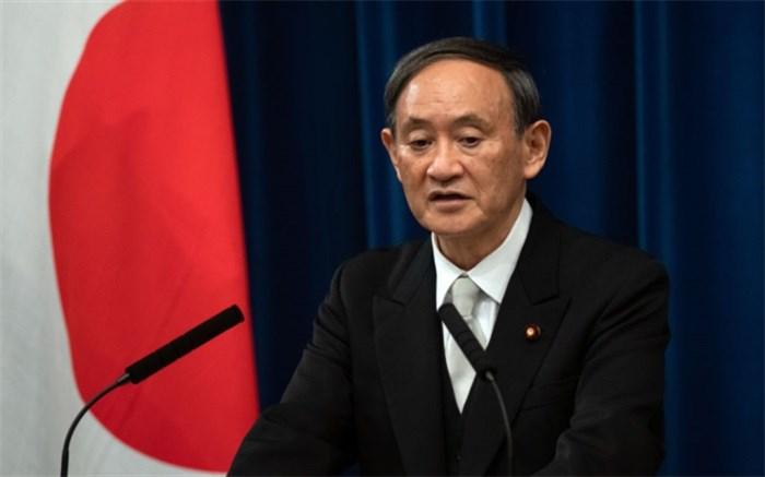 یوشیهیده سوگا