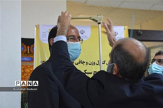 رونمایی از پروژه ملی  اضافه وزن و چاقی دانش آموزان استان بوشهر