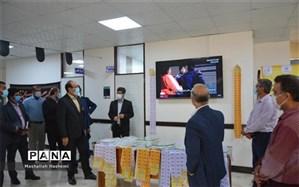 پروژه ملی کنترل وزن و چاقی دانش آموزان( کوچ) در آموزش و پرورش استان بوشهر رونمایی شد
