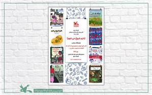 نمایشگاهی از کتابهای آموزشی در کتابخانه مرجع کانون برپا شد