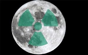 سطح تشعشع روی ماه به طرز نگران کنندهای بالا است