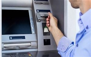 سقف برداشت  از حسابهای بانکی افراد زیر ۱۸ سال تعیین شد