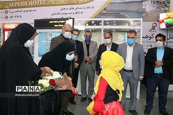 ورود خانم حکیمزاده معاون آموزش ابتدایی وزارت آموزش و پروش به استان خراسان جنوبی