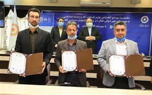 تفاهمنامه زبان اشاره ایرانی به عنوان زبان اشاره امضا شد