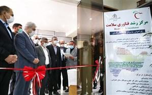 افتتاح مرکز نوآوری و فناوری سلامت استان