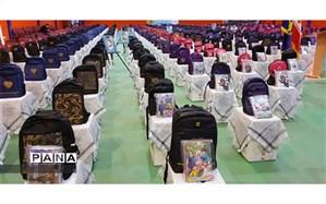 اهدای۱۳ هزار بسته لوازمالتحریر به دانشآموزان مددجوی خراسان شمالی