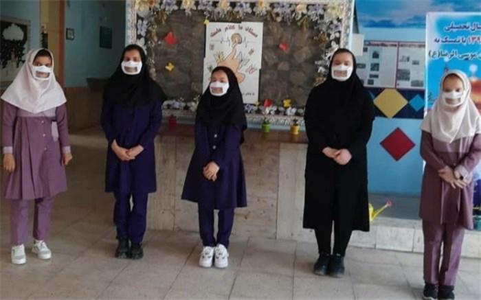 آموزش وپرورش اسلامشهر