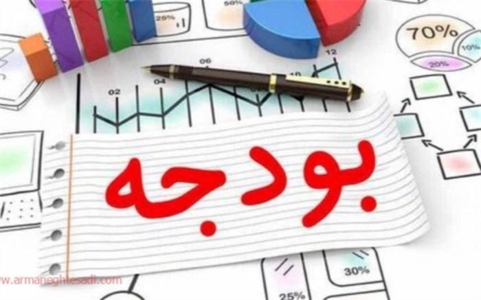 بزرگترین منبع درآمدی کشور در بودجه 1400 چیست؟