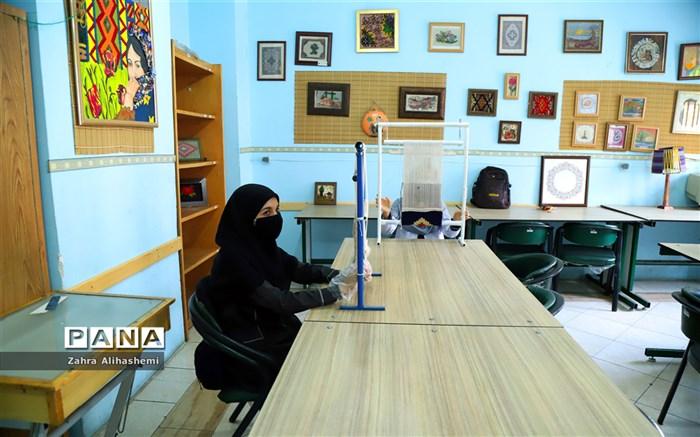 هنرستان اقبال آشتیانی