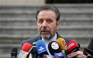 واعظی: مخالفان دولت ادب و اخلاق اسلامی را رعایت کنند