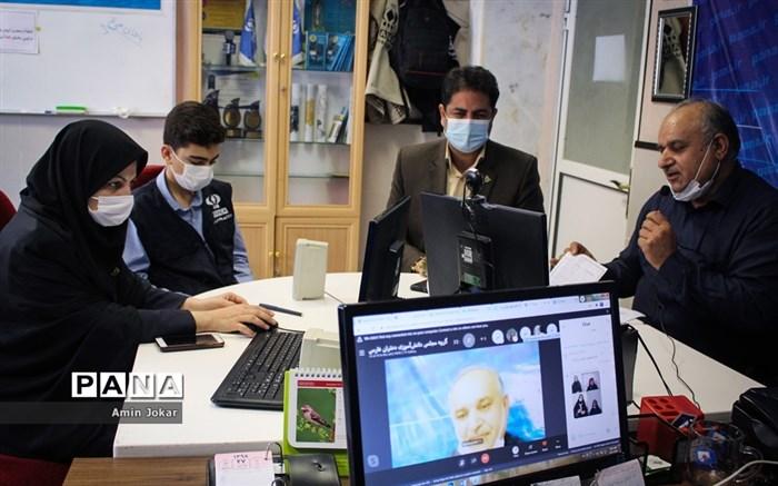 اولین جلسه ویدئو کنفرانس نمایندگان مجلس دانش آموزی استان فارس