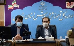 بازگشایی مطلوب مدارس فارس نشاندهنده برنامهریزی دقیق و استفاده از ظرفیتهای بین دستگاهی است
