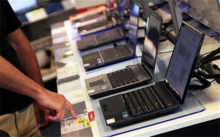 لپ تاپ قاچاق