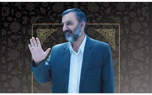 پیام تسلیت حاجی میرزایی در پی درگذشت مدیرکل سابق آموزش وپرورش قم