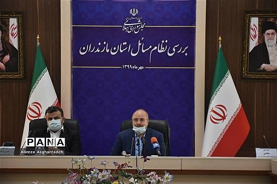 حضور رییس مجلس در جلسه مجمع نمایندگان مازندران