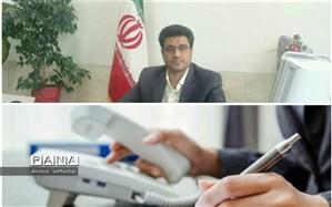 آموزش غیر حضوری در اردستان به مدت یکهفته