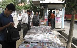 صفحه اول روزنامههای صبح روز دوشنبه 13  اردیبهشت 1400