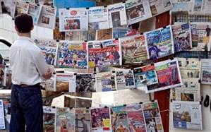 صفحه اول روزنامههای صبح روز سهشنبه 28  اردیبهشت 1400