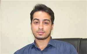 کارشناس حقوق و مزایا  آموزش و پرورش استان بوشهر منصوب  شد