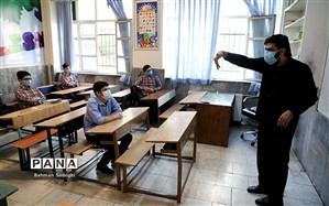 نحوه فعالیت کارکنان آموزش و پرورش در محدودیتهای کرونایی