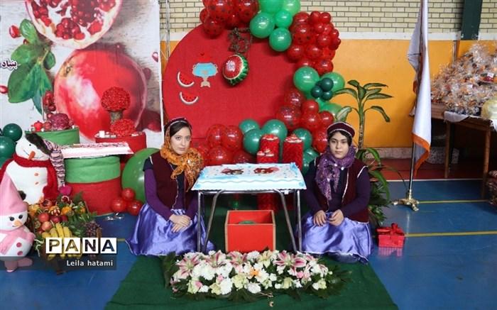 جشن بزرگ شب یلدا ویژه دانش آموزان مدرسه استثنایی علامه طباطبایی۲