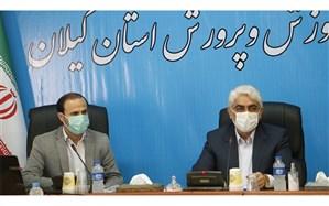 تأکید مدیرکل آموزش و پرورش استان گیلان بر ضدعفونی مستمر مدارس