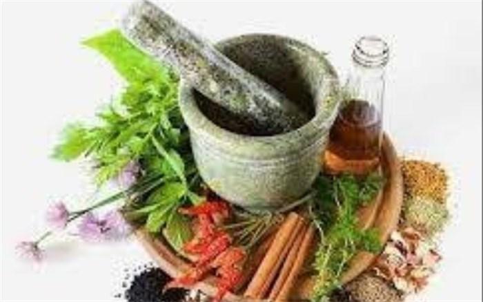 طب سنتی-تغذیه-پاییز
