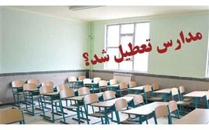 تعطیلی مدارس استان همدان در تمامی دوره های تحصیلی به مدت یک هفته