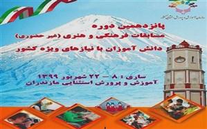 دانش آموزان با نیاز های ویژه زنجان افتخار آفریدند