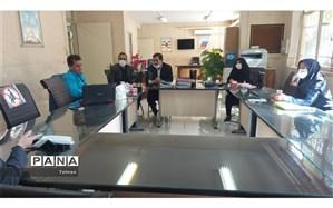 بازدید گروه ارزیابی معاونت آموزش ابتدایی وزارت آموزش و پرورش از عملکرد آموزش ابتدایی منطقه ۱۷