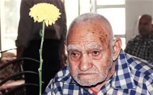 تنهایی سالمندان و بیکاری جوانان