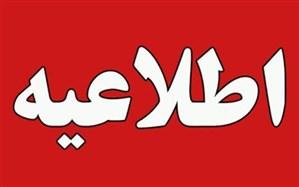 تعطیلی همه مشاغل در ۸ شهر پرجمعیت آذربایجان غربی  از ساعت ۱۸ هر روز به مدت یکماه