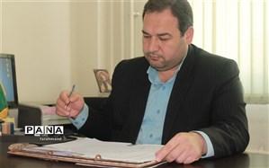 پویش قاب  اربعین در آموزش و پرورش منطقه 19 تهران