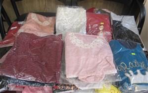 توزیع پوشاک و البسه در بین دانش آموزان با نیازهای ویژه
