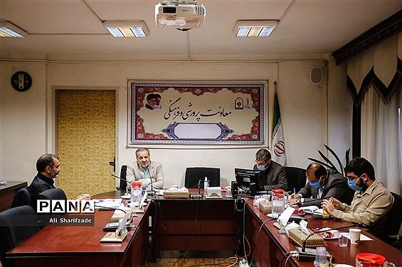 ستاد کمک مومنانه وزارت آموزش و پرورش