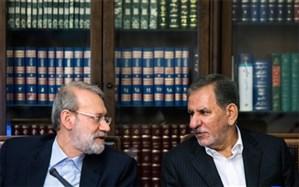 جهانگیری و لاریجانی در جمع هیات امنای دانشگاه شریف چه گفتند؟