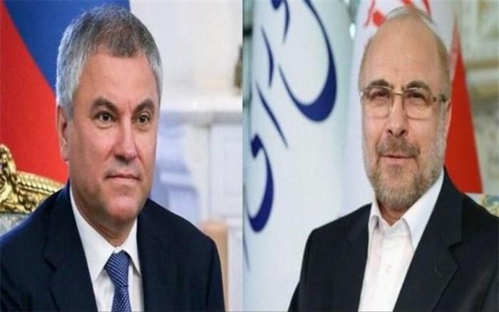 روسای مجالس ایران و روسیه