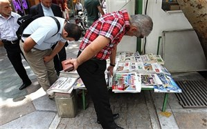 صفحه اول روزنامههای صبح روز دوشنبه 23 فروردین 1400