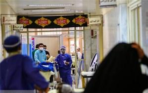 رایزنی برای دورکاری کارمندان و محدودیت سفر از مبدا تهران