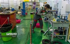 احداث هنرستان فنی حرفه ای تخصصی در ناحیه یک بهارستان